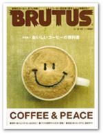 Brutus_1