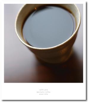 Caffe_3