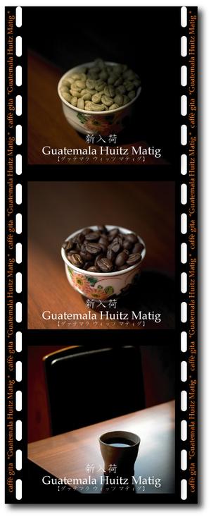 Guatemala_huitz