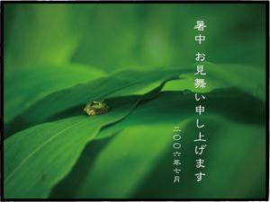 Shochu_02_2006